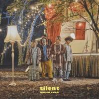 SEKAI NO OWARIのシングル「silent」【初回限定盤A】