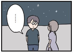 『夫がいても誰かを好きになっていいですか?』(C)KADOKAWA