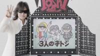 花王『洗たく用洗剤 アタック3X』WEB動画
