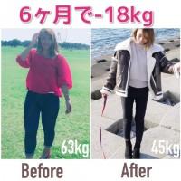 【ダイエットビフォーアフター】半年で18キロの減量に成功したのあさん(インスタグラム/@diet_nooaより)