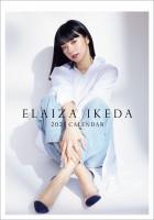 池田エライザ カレンダー
