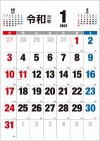令和(六曜)カレンダー