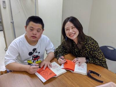 弟の良太さんと姉の奈美さん (C)岸田奈美