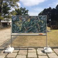 �M�ア先生の黒板・落ち葉アート