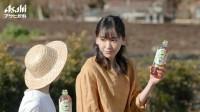 新垣結衣出演の『アサヒ十六茶』CM