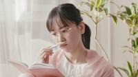 新垣結衣出演の『エスプリーク』CM
