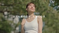 綾瀬はるか出演の『ユニクロ』CM