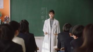 西野七瀬、神木隆之介、松本穂香出演の『au』CMより