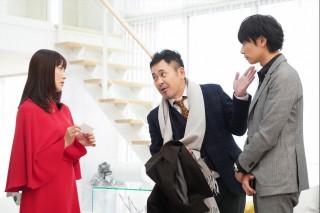『ウチの娘は、彼氏が出来ない!!』に主演する菅野美穂と有田哲平、川上洋平 (C)日本テレビ