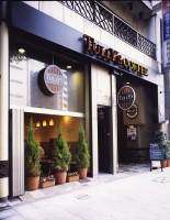 1997年に開業したタリーズコーヒーの日本1号店(銀座店)