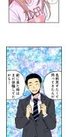 「アラフォーリーマンのシンデレラ転生」3話・4話