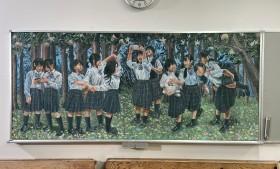 好文学園女子高等学校『懐かしい未来』
