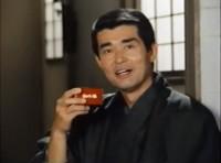 渡哲也出演 松竹梅 「梅の寒さ」篇 1988年