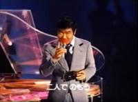 石原裕次郎出演 松竹梅 「ピアノ」篇 1974年