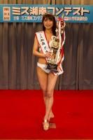 2016年、『ミス湘南』に選ばれたときの向後桃さん