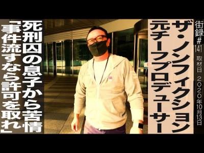 画像提供:三谷三四郎さん