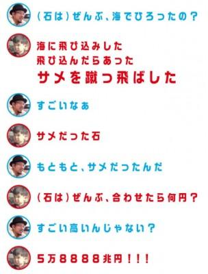 画像提供:NHK