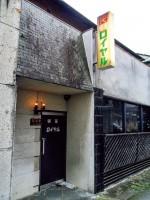 【群馬県】喫茶ロイヤル 年輪が刻み込まれた電飾看板と黒いガラスドア