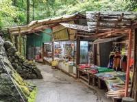 【埼玉県】黒山三滝 三滝みやげ 数十年もの間、ほとんど改装されず