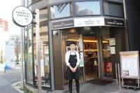 『ザ スモーキストコーヒー』東新宿店と、同店の店長
