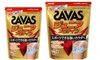 『ザバス ジュニアプロテイン ココア味15食分/60食分』(税抜1,150円/4,200円)