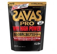 『ザバス プロ WPIハイパワー バニラ味40食分』(税抜7,600円)