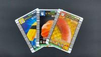 寿司のカードゲーム「高級王者スシキング」