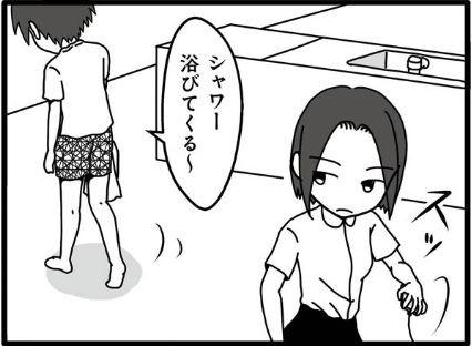 『夫が娘の名前で不倫していました』(C)Satsuki, Ichika Otoha 2021/KADOKAWA刊