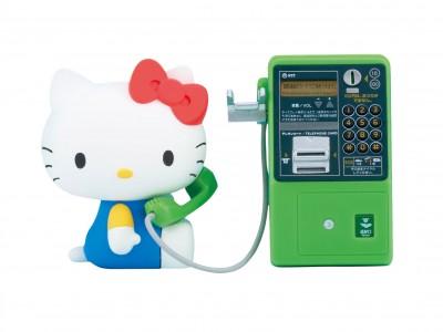 【商品化】NTT東日本・NTT西日本公衆電話ガチャコレクション増補版 画像提供/タカラトミーアーツ