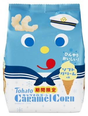 冷やしても美味しい『キャラメルコーン』ソフトクリーム味