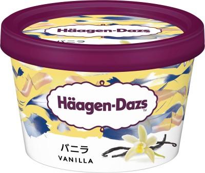 『ハーゲンダッツアイスクリーム』一番人気のバニラ