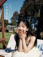 堀未央奈卒業記念フォトブック『いつのまにか』セブンネット限定カバー