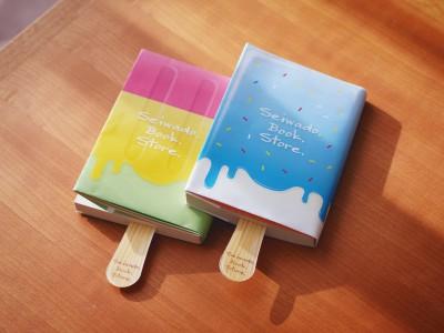 アイスキャンディのブックカバーは、アイスの持ち手がしおりに (c)正和堂書店