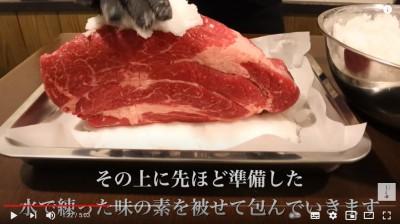 YouTube『ホルモンしま田』より