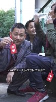 悪役俳優ユニット『純悪』の阿部亮平と山根和馬