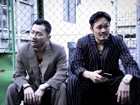 悪役俳優ユニット『純悪』の阿部亮平と山根和馬 画像提供:純悪