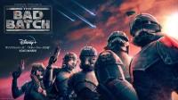 『スター・ウォーズ:バッド・バッチ』(C)2021 TM & (C) LucasfilmLtd. All Rights Reserved.