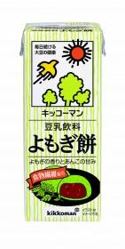 キッコーマン豆乳飲料 よもぎ餅(終盤)