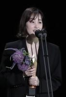 『第57回 百想芸術大賞』にて映画『ザ・コール』(Netflixで配信中)映画部門 女性最優秀演技賞を受賞したチョン・ジョンソ
