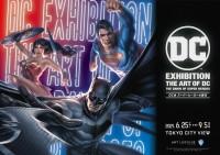「DC展 スーパーヒーローの誕生」 日本オリジナルキービジュアル