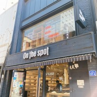 「On the spot」