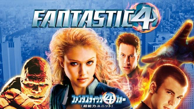 『 ファンタスティック・フォー[超能力ユニット] 』(C)2021 Twentieth Century Fox Film Corporation