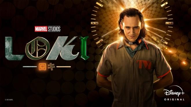 『ロキ』(C)2021 Marvel