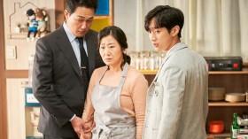 韓国ドラマ『僕の中のあいつ』6月1日配信