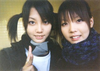 整形前、中学時代の吉川ちえさんちかさん(画像提供:本人)