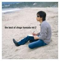 27th ALBUM The Best of Shogo Hamada vol.2