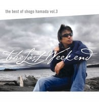 28th ALBUM The Best of Shogo Hamada vol.3 The Last Weekend