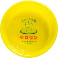 ケロリン桶(富山めぐみ製薬)