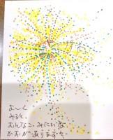 75歳祖父が孫に送った絵葉書(@kato_usausako)