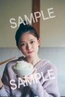 松村沙友理 乃木坂46卒業記念写真集『次、いつ会える』